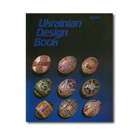 UKRAINIAN DESIGN BOOK #1
