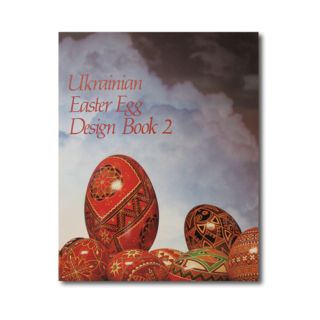 UKRAINIAN DESIGN BOOK #2