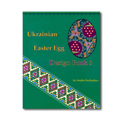 UKRAINIAN DESIGN BOOK #3