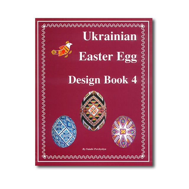 UKRAINIAN DESIGN BOOK #4