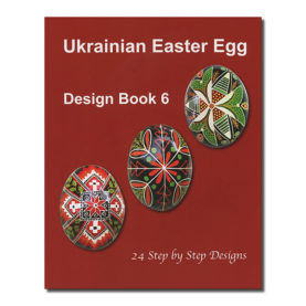 UKRAINIAN DESIGN BOOK #6
